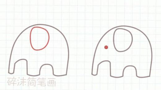 动物简笔画绘制教程 画一头可爱的小象!