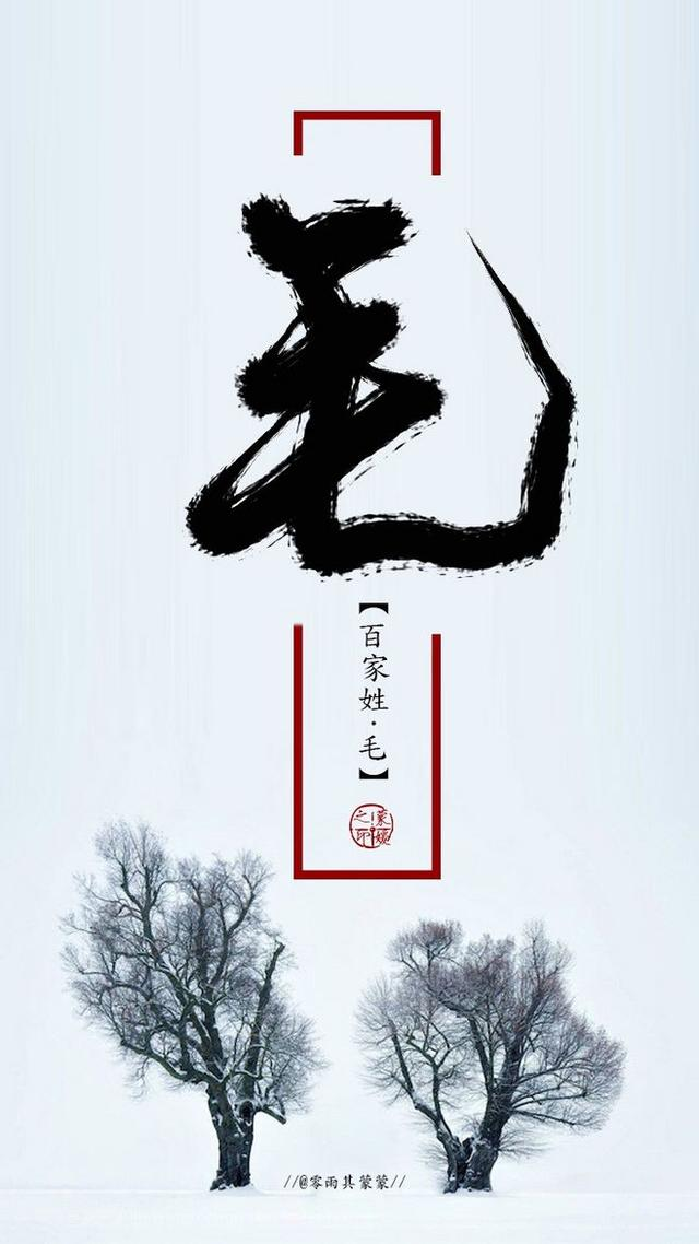 百家姓:中国风,微信qq头像,你找不到的姓氏,看这里有