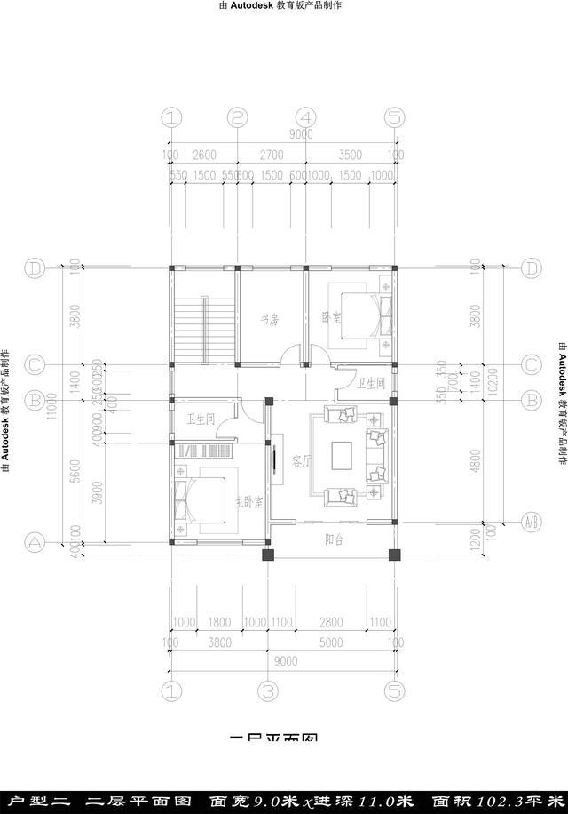 农村别墅设计 7套经济实惠的三层农村别墅 自建房设计