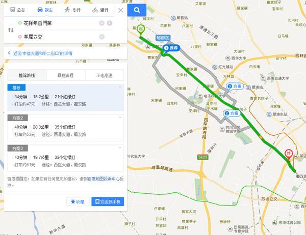 成灌高速可前往成都市区也可前往都江堰方向,另外成灌高速与一绕和二