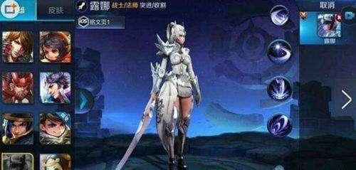 王者荣耀:玩家用修改器自制皮肤,牛逼特效完胜官方!
