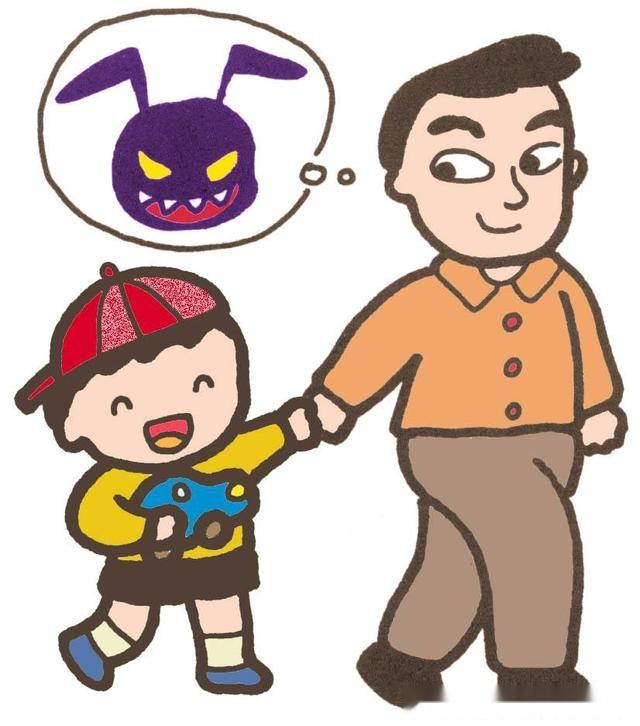 动漫 卡通 漫画 设计 矢量 矢量图 素材 头像 640_726