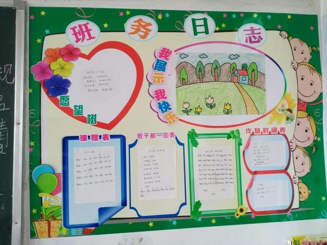洪市镇中心小学:创建文明校园,打造魅力班级