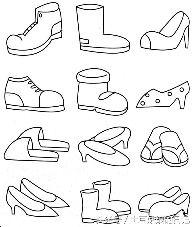 儿童简笔画 各类衣服帽子和鞋子,200多种呢 一起来画一画吧