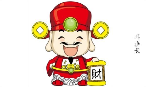 福禄寿卡通人物