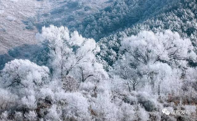 山西省左权县芹泉镇紫金山风景区 拍摄时间:1月23日 来源:新华社 和顺