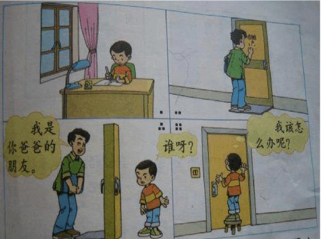 小学语文一年级,二年级看图写话及范文