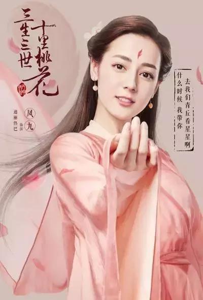 杨颖qq可爱萌照片大全