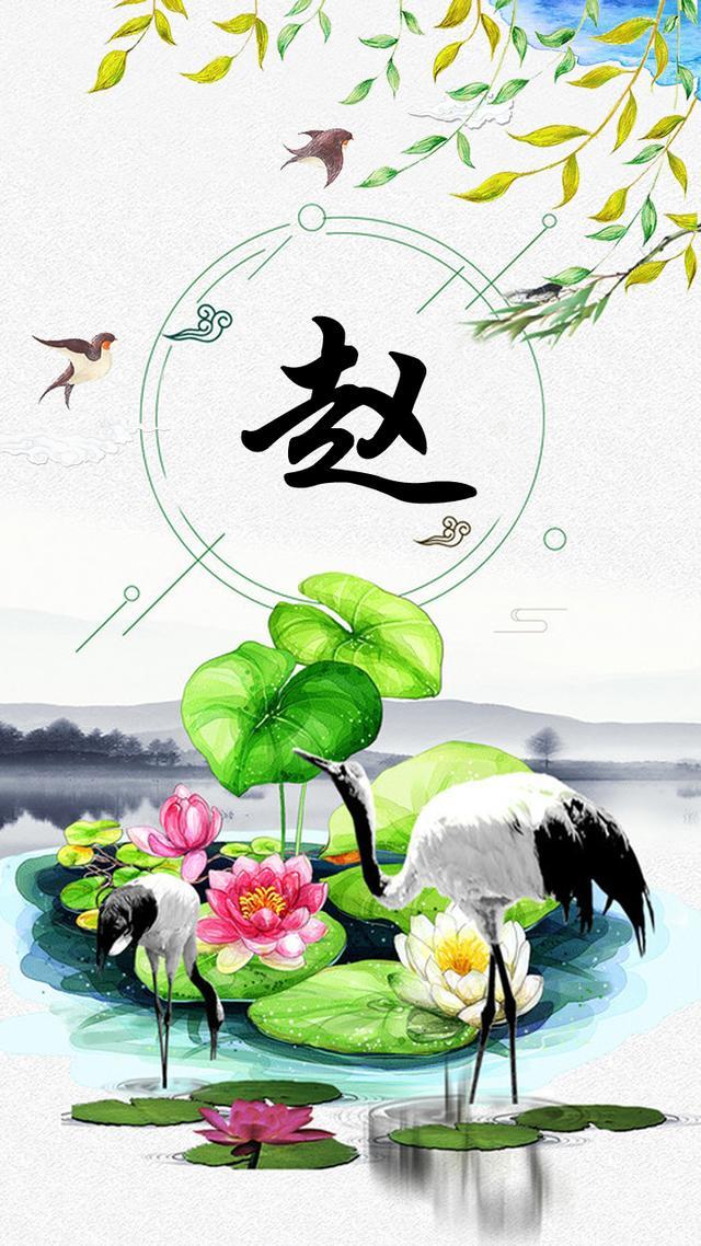 中国风手绘白鹤姓氏手机锁屏壁纸,高清无水印第44期