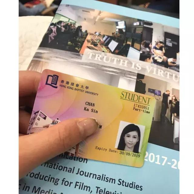 1a2b入读香港中文大学的英文系,其实已经系精英,今次继续进修认真好学