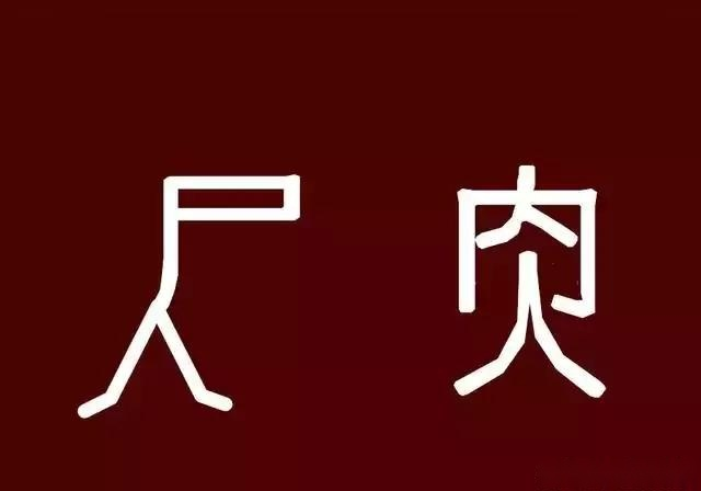 logo 标识 标志 设计 矢量 矢量图 素材 图标 640_448