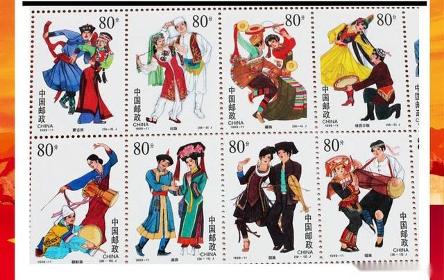 56个民族大团结邮票升值近5倍