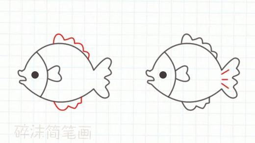 步骤二:画出小丑鱼的鱼鳍部分并完成上色.