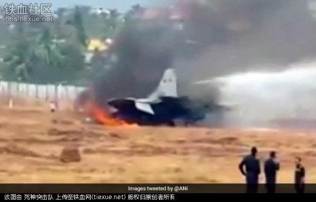 2018年印度第一架飞机摔了