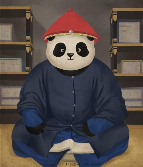 如果仔细看的话,大熊猫版国画系列中,不仅有阿尨的印章,还有熊猫爪子
