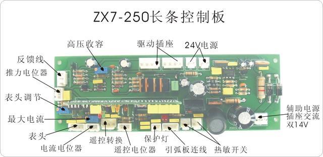 电路板 户型 户型图 平面图 640_312