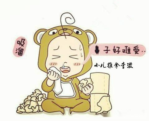 山东小儿推拿李波老师分享小儿感冒鼻塞的推拿按摩手法
