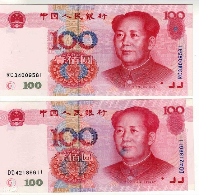 1999百元人民币_1999年版百元人民币大全_1999年版百元人民币汇总