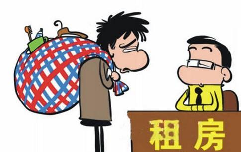 动漫 卡通 漫画 设计 矢量 矢量图 素材 头像 485_307