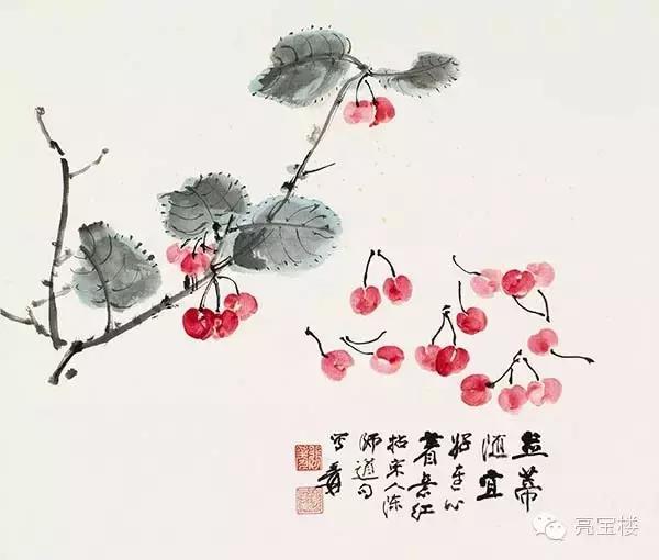 樱桃水墨画步骤