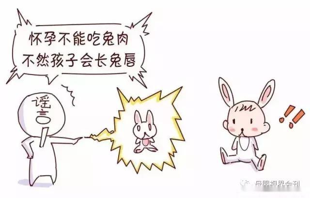 动漫 简笔画 卡通 漫画 手绘 头像 线稿 640_409