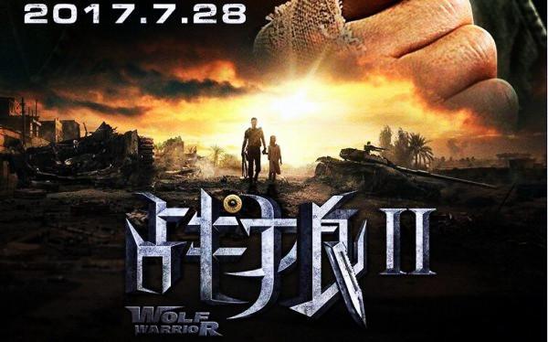 日晚《战狼2》,将于7月27网站8点01分提前引燃.电视剧有的电影为什么免费图片