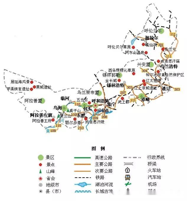 黑龙江省著名的风景名胜区有34处,拥有独特的北国风光!