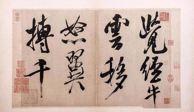 中国最著名的十大书法家的名作欣赏图片