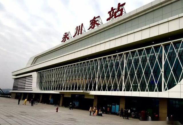 衡阳站到衡阳东站_衡阳东站(高铁站)到车中心站打的多少钱?