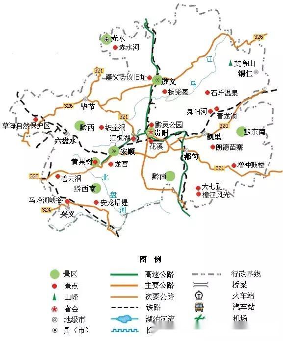 史上最全旅游地图,拿着它走遍全中国都不怕!