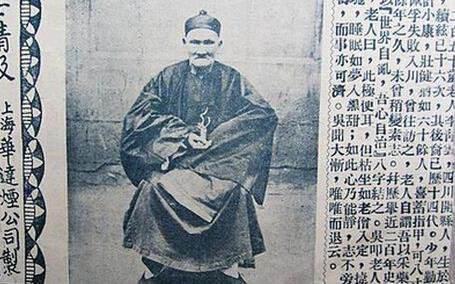 流言粉碎机:近代李庆远活了256岁是真的还是假的?