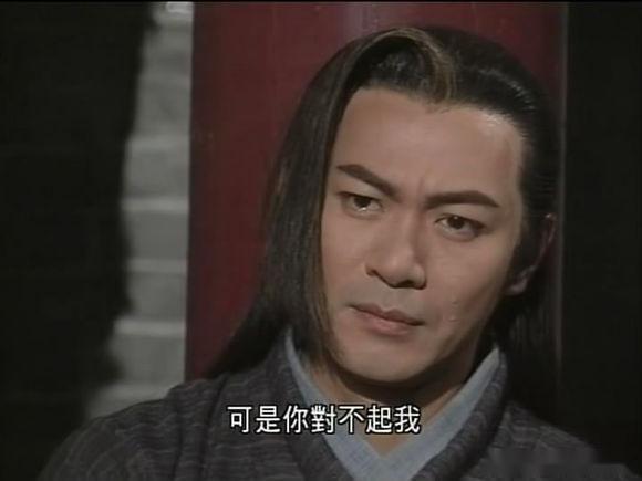 碧血剑江华版演员表_江华版碧血剑