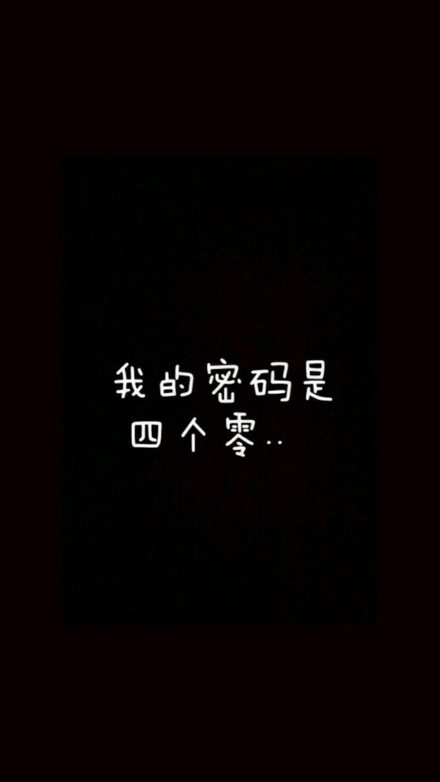 高清手機壁紙丨黑色系列 2017.9.15 黑是純粹,白是圣潔