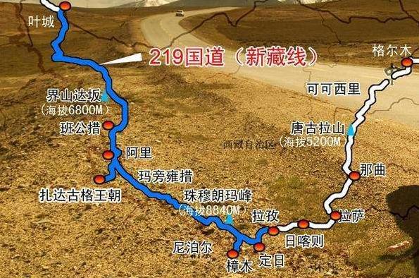 新藏铁路北起新疆叶城,南至西藏日喀则市及拉萨市,是连接新疆和西藏的