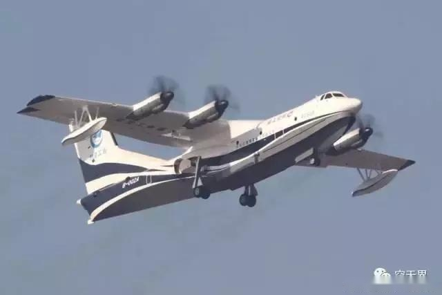 突破!全球在研最大水陆两栖飞机ag600成功首飞
