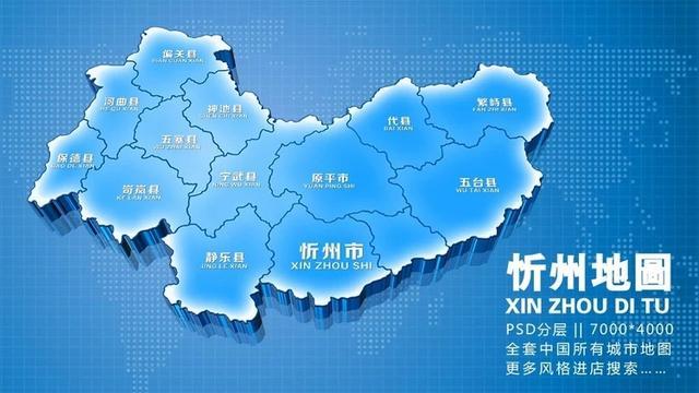 吕梁地区地图_吕梁地区多少人口