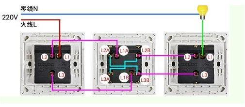 三个开关控制一盏灯怎么连接线路?附上30种常见照明控制原理图!