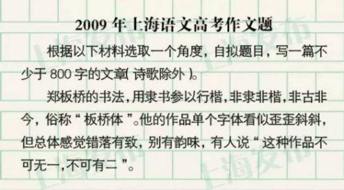 上海积木盘点作文题高考2017上海高考历年预测乐高海景作文船图片