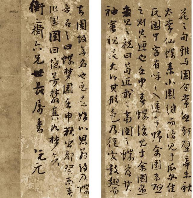 林则徐与阮元_经学与阮元书学思想的渊源