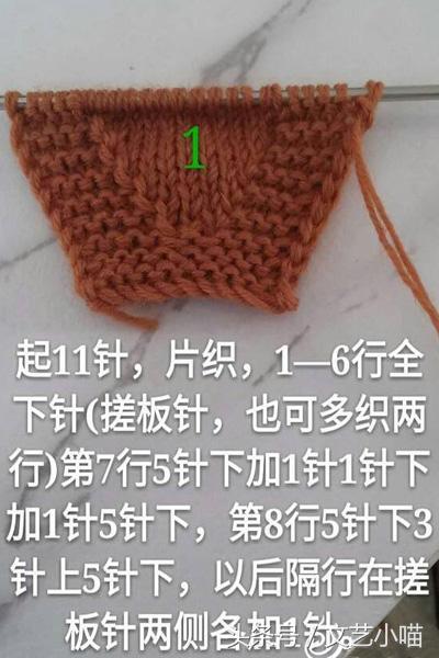 居家室内毛线地板袜编织图解教程,暖暖的很舒服!大家