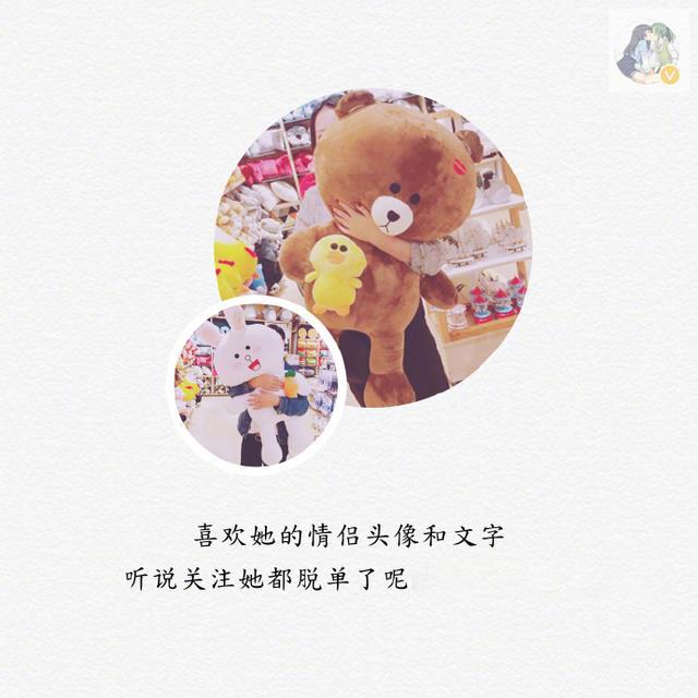 大熊和大白兔的搭配,最适合萌妹子和呆呆的男生使用了,是不是很形象