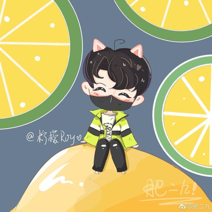 饭绘王源小可爱 清新的柠檬王子