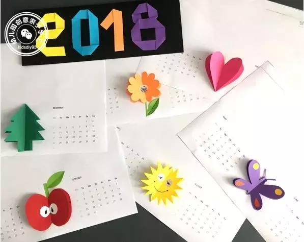 幼儿园2018新年手工,自制日历节日贺卡与派对帽子,新