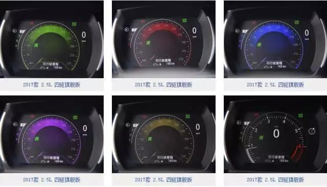 此外,还有五种车内氛围灯颜色,及四种仪表盘风格(还会显示平均油耗
