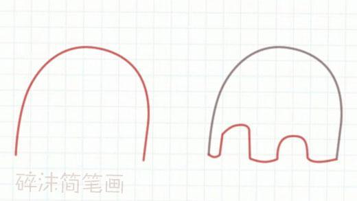 步骤一:用线条画出小象的外形轮廓