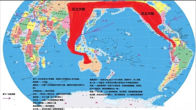 海贼王世界地图如果和现实世界地图相比较的话,可以这么比较
