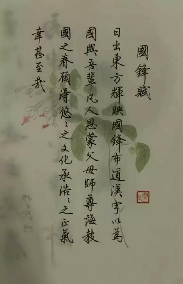 荆霄鹏先生书法作品欣赏