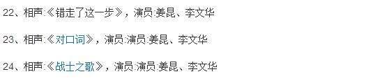 郭德纲跟姜昆、冯巩还有这层关系 网络热点 第4张