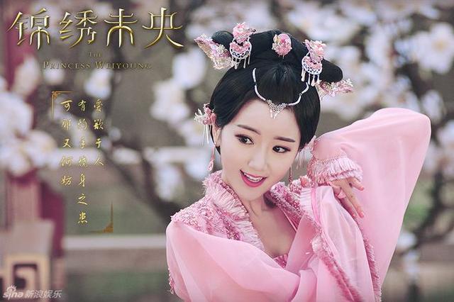 毛晓彤在《锦绣未央》中9个造型,导演怕是对姿色普通有什么误会 电视综艺 第19张