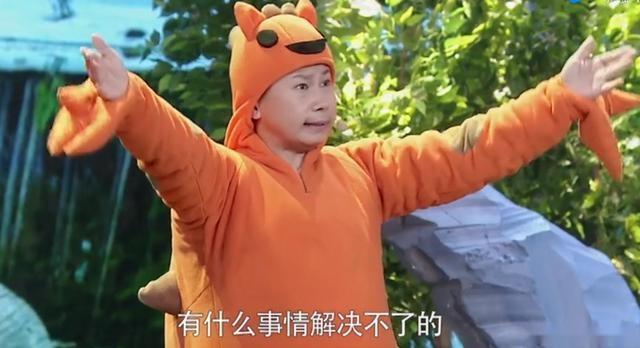 何云伟亮相《我为喜剧狂》扮小丑 电视综艺 第2张